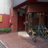 Cozy Backpackers Hostel recommend to Family / K's house in Kanazawa /